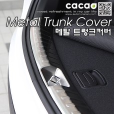 CACAO METAL TRUNK COVER FOR HYUNDAI SANTA FE DM IX45 2012-15 MNR