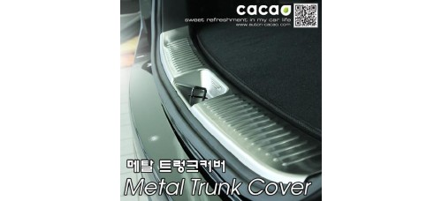 CACAO METAL TRUNK COVER FOR KIA SORENTO R 2010-15 MNR