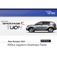 TUON KIA REAR BUMPER SKIRT FOR SPORTAGE R 2009-15 MNR